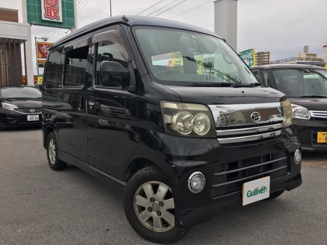 アトレーワゴン:沖縄県中古車の新着情報