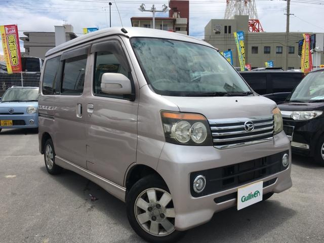 沖縄県の中古車ならアトレーワゴン カスタムターボRS 純正オーディオ 左パワースライド