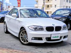 BMW120i Mスポーツパッケージ 純正オーディオ ハーフレザー