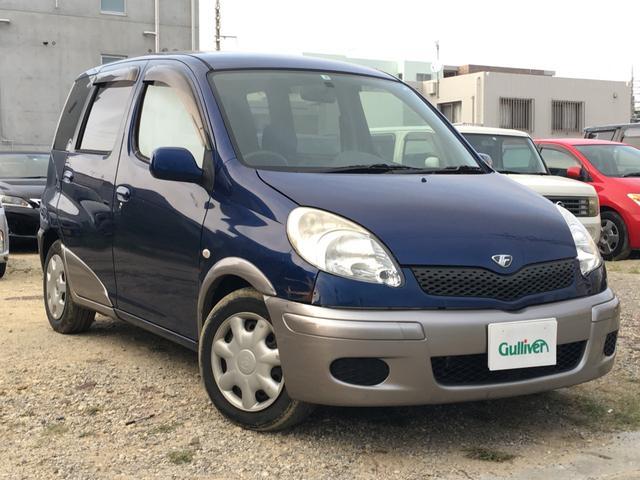 ファンカーゴ:沖縄県中古車の新着情報