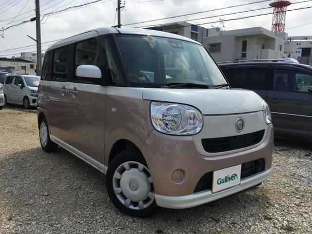 沖縄県の中古車ならムーヴキャンバス X SAIII 両側パワースライドドア スマートキー