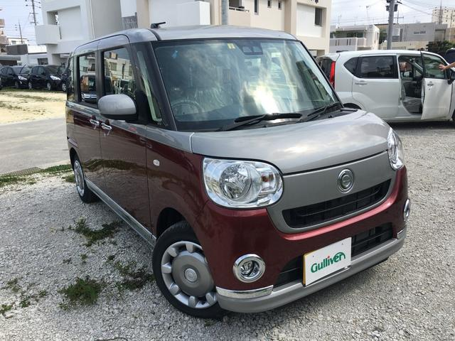沖縄県の中古車ならムーヴキャンバス Gメイクアップリミテッド SAIII 両側パワースライドドア