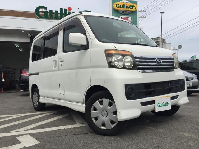沖縄県の中古車ならアトレーワゴン カスタムターボR 純正オーディオ ライトレベライザー