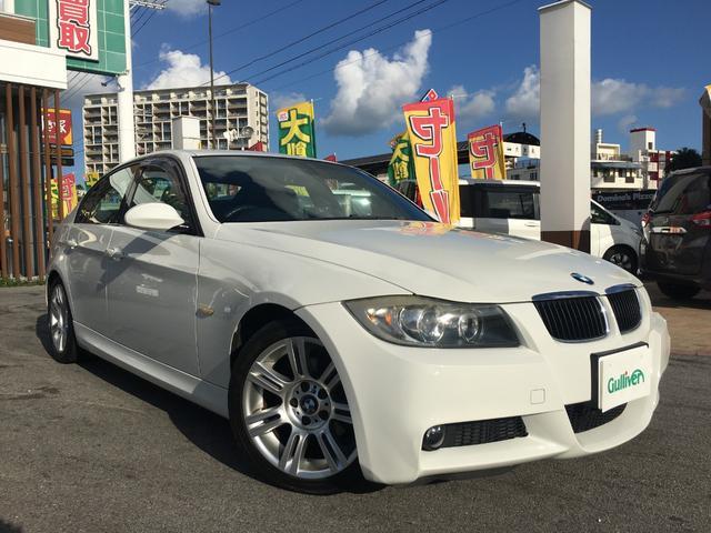 宜野湾市 ガリバー 58号宜野湾店 BMW 3シリーズ 320i Mスポーツパッケージ パワーシート 純正アルミホール ETC ホワイト 5.4万km 2008(平成20)年
