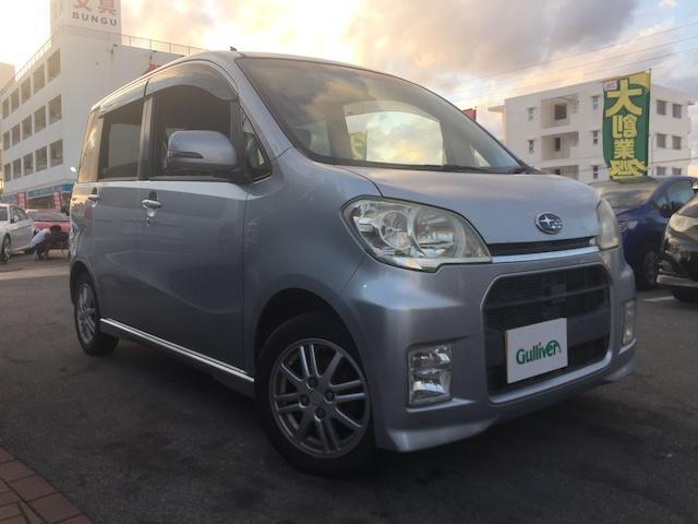 ルクラカスタム:沖縄県中古車の新着情報