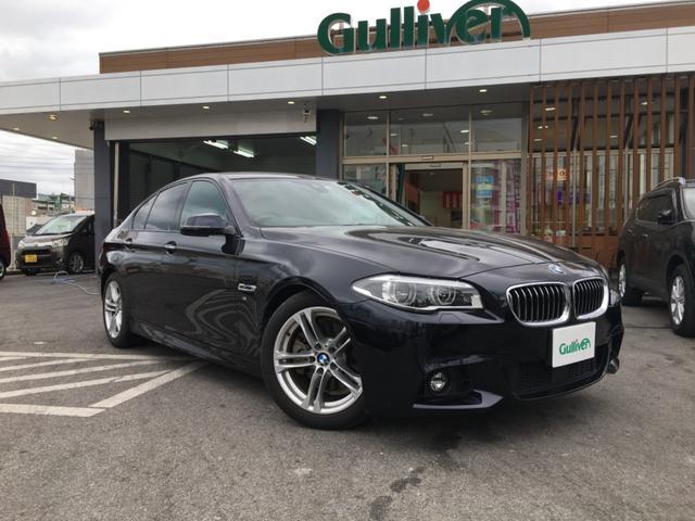 BMW 5シリーズ 中古車 レビュー