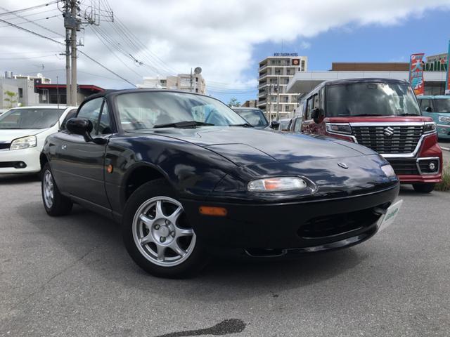 沖縄県の中古車ならユーノスロードスター Sスペシャル