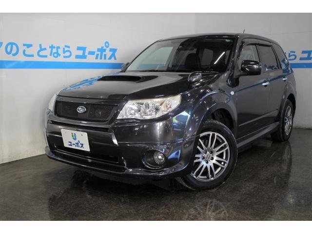 沖縄県の中古車ならフォレスター 2.0XT ブラックレザーセレクション