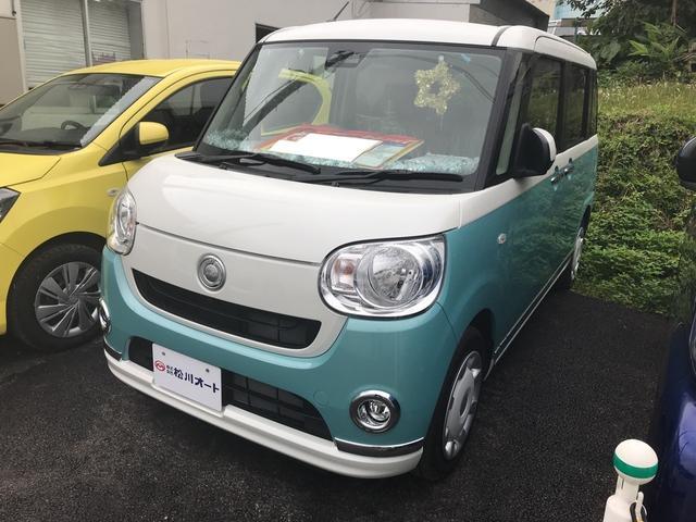 沖縄の中古車 ダイハツ ムーヴキャンバス 車両価格 140万円 リ済込 新車  グリーンII