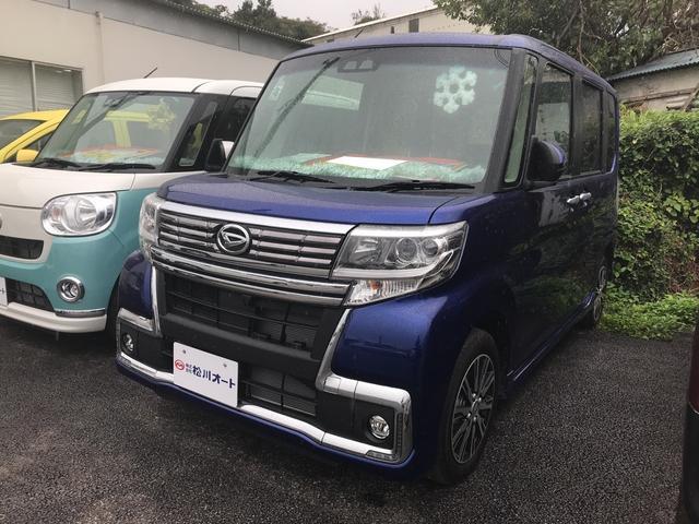 沖縄県浦添市の中古車ならタント カスタムX 軽自動車 衝突被害軽減システム ダークブルー