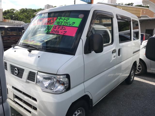 沖縄の中古車 日産 NV100クリッパーバン 車両価格 48万円 リ済込 平成24年 10.4万km ホワイト