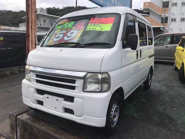 沖縄の中古車 ホンダ アクティバン 車両価格 59万円 リ済込 平成27年 9.6万km ホワイト