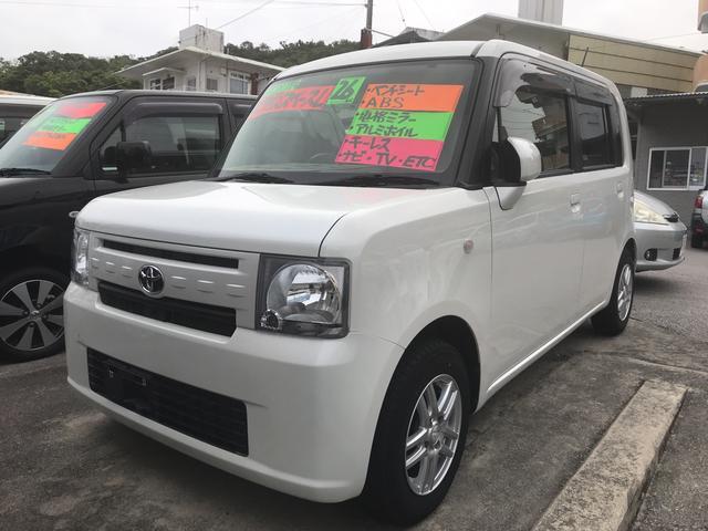 沖縄の中古車 トヨタ ピクシススペース 車両価格 65万円 リ済込 2014(平成26)年 5.1万km パール