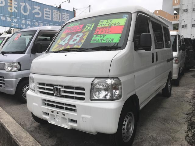 沖縄の中古車 ホンダ アクティバン 車両価格 48万円 リ済込 平成23年 10.2万km ホワイト
