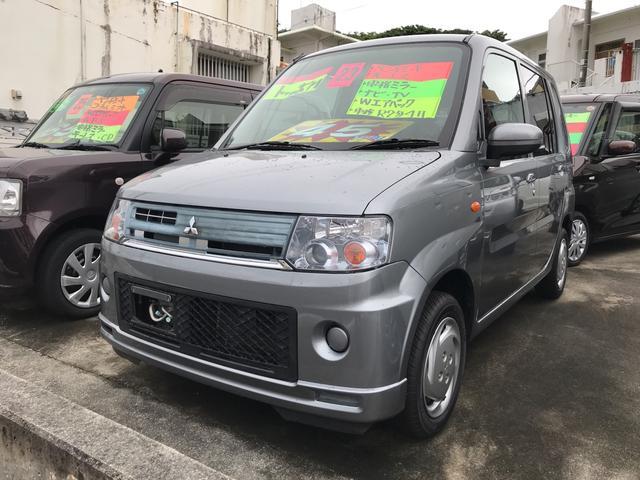 トッポ:沖縄県中古車の新着情報