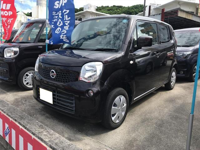 モコ:沖縄県中古車の新着情報