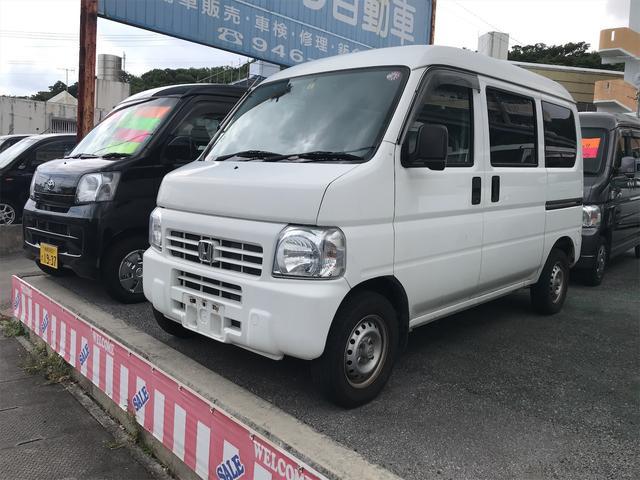 沖縄県の中古車ならアクティバン SDX AM/FMラジオ 両側スライドドア エアコン オートマ キーレス