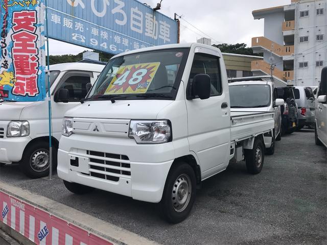 三菱  Vタイプ 5速マニュアル