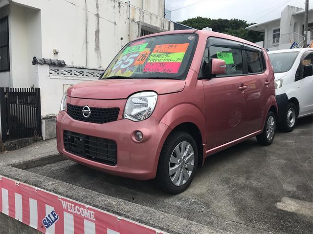 沖縄の中古車 日産 モコ 車両価格 65万円 リ済込 2014(平成26)年 4.5万km ピンク