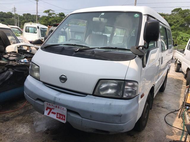沖縄県の中古車ならバネットバン 4ナンバー登録車