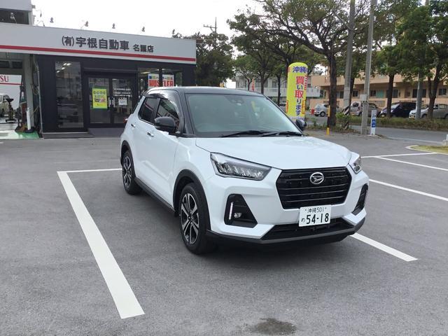 沖縄の中古車 ダイハツ ロッキー 車両価格 207.9万円 リ済別 2019(令和1)年 16km パールホワイト