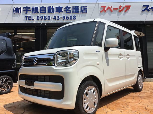 沖縄の中古車 スズキ スペーシア 車両価格 137万円 リ済別 2020(令和2)年 6km ピュアホワイトパール