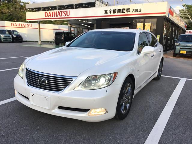LS:沖縄県中古車の新着情報