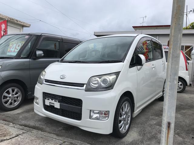 沖縄の中古車 ダイハツ ムーヴ 車両価格 30万円 リ済込 2008(平成20)年 12.4万km パールホワイト