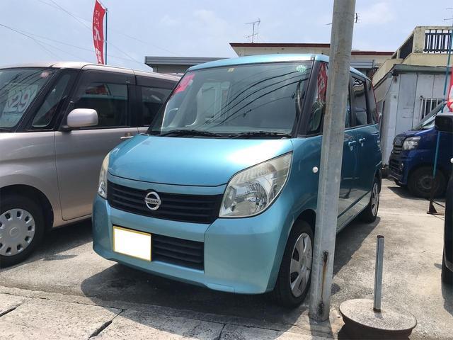 沖縄の中古車 日産 ルークス 車両価格 35万円 リ済込 2011(平成23)年 9.0万km ブルー