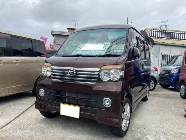 沖縄の中古車 ダイハツ アトレーワゴン 車両価格 59万円 リ済込 2008(平成20)年 5.6万km パープル