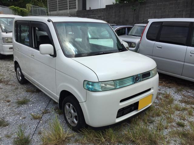 沖縄県の中古車ならザッツ