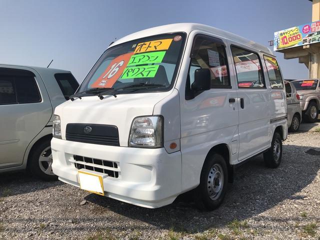 沖縄の中古車 スバル サンバーバン 車両価格 16万円 リ済込 平成17年 15.5万km ホワイト