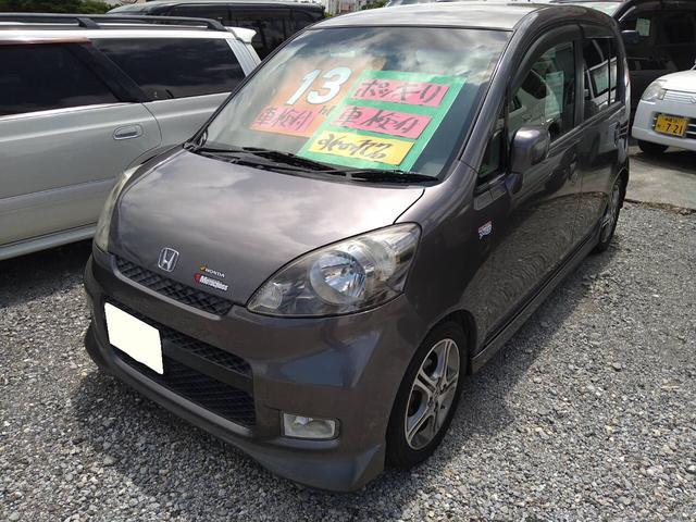 沖縄県名護市の中古車ならライフ ディーバ ダウンサス  社外マフラー