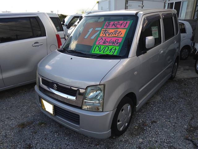 沖縄県糸満市の中古車ならワゴンR FX-Sリミテッド キーレス DVDビデオ