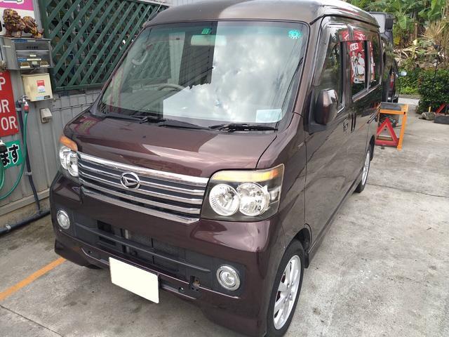 沖縄県うるま市の中古車ならアトレーワゴン