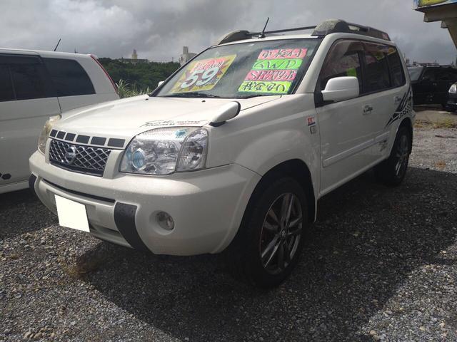 沖縄の中古車 日産 エクストレイル 車両価格 77万円 リ済込 2007(平成19)年 17.8万km ホワイトパール