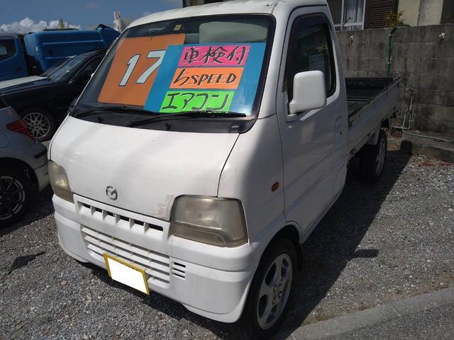 沖縄県沖縄市の中古車ならスクラムトラック  5MT エアコン タイミングベルト交換済み