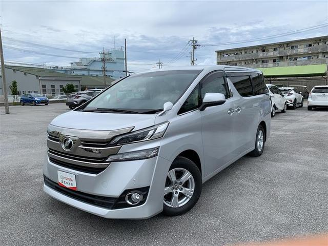 沖縄県の中古車ならヴェルファイア 2.5X