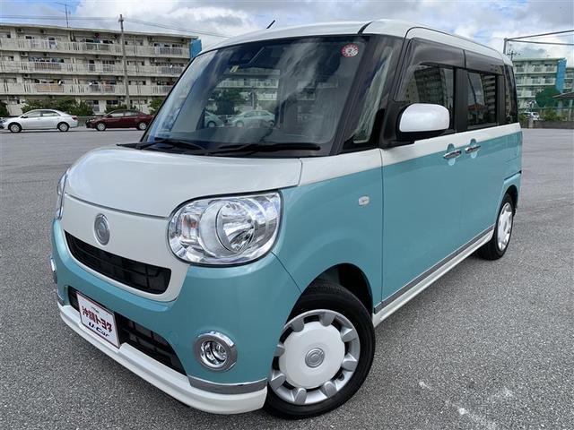 沖縄県の中古車ならムーヴキャンバス Xメイクアップ SAIII スマートアシスト3 ナビゲーションシステム・バックガイドモニター TV ETC車載器 スマートキー プッシュスタートスイッチ・