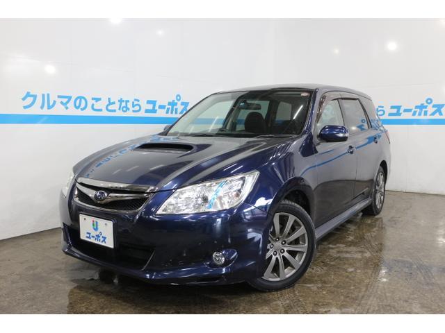 沖縄県の中古車ならエクシーガ 2.0GT ガラストップルーフ パワーシート
