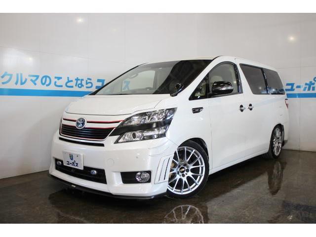 沖縄県の中古車ならヴェルファイアハイブリッド X OP5年保証対象車 TEIN車高調 Fダウンモニター