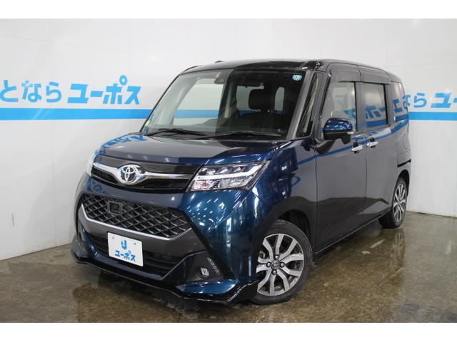 トヨタ タンク 中古車 レビュー