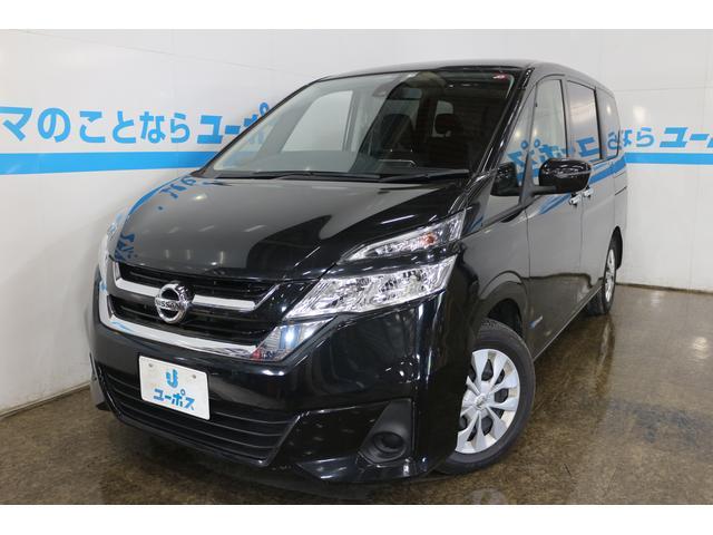 沖縄県沖縄市の中古車ならセレナ X OP5年保証対象車 パワースライドドア クルーズコントロール