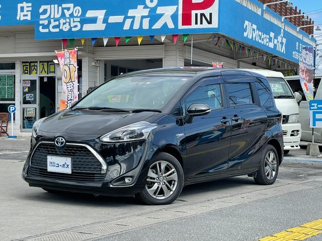 沖縄県沖縄市の中古車ならシエンタ ハイブリッドG 後期型 OP10年保証対象車 両側パワースライドドア