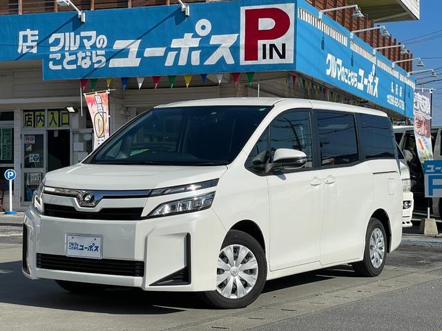 沖縄県の中古車ならヴォクシー X OP10年保証対象車 パワースライドドア クルーズコントロール