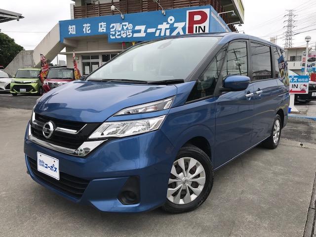 沖縄の中古車 日産 セレナ 車両価格 164万円 リ済別 2017(平成29)年 4.4万km シャイニングブルーPM