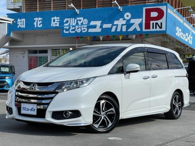 沖縄県の中古車ならオデッセイ アブソルート OP10年保証対象車 パワースライドドア ハーフレザーシート パドルシフト