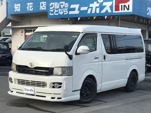 沖縄の中古車 トヨタ ハイエースワゴン 車両価格 110万円 リ済別 2007(平成19)年 8.5万km ホワイト
