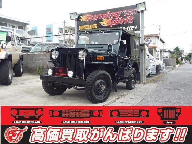 沖縄の中古車 三菱 ジープ 車両価格 79万円 リ済別 昭和48年 6.0万km Dグリーン