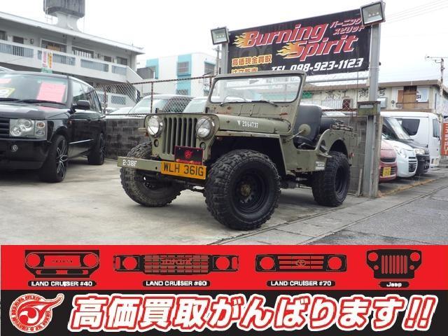 沖縄の中古車 三菱 ジープ 車両価格 108万円 リ済込 1973(昭和48)年 4.5万km グリーン